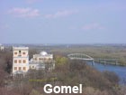 Pictures of Gomel