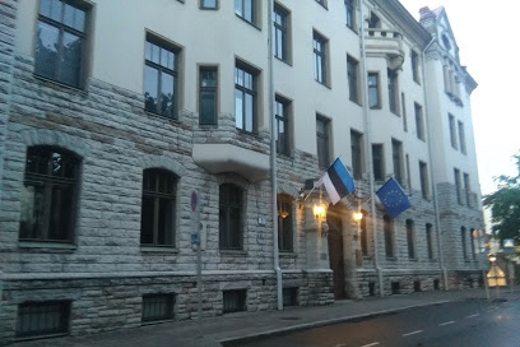 Ministry of Law