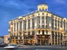 Hotel Bristol, Warsaw