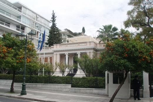 Gov of Greece
