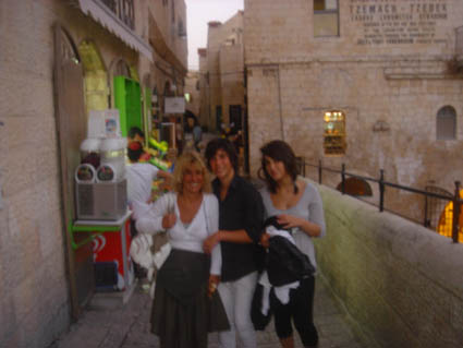 Pictures of Jerusalem (Geoffrey Tanenbaum and Clara Tanembaum walking through the old city of Jerusalem)