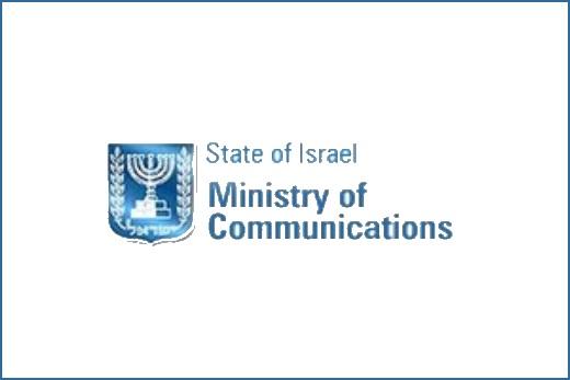 Communication Office of Israel