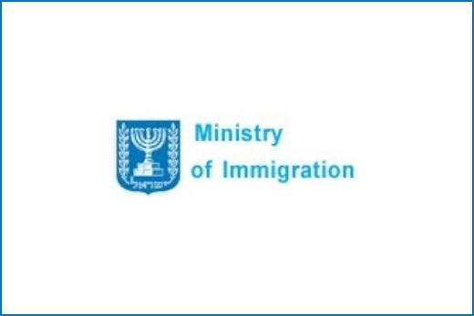 Immigration Office of Israel