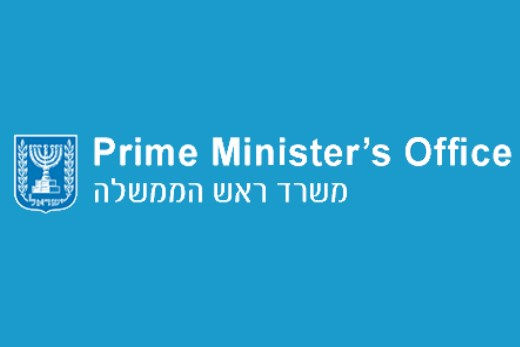 Prime Minister Office of Israel