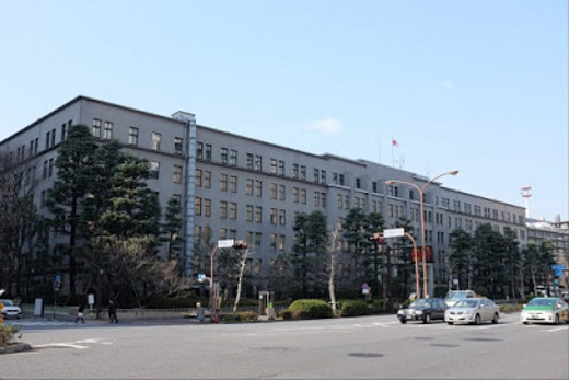Ministry of Finance of Japan