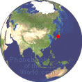 Phonebook of North Asia.com