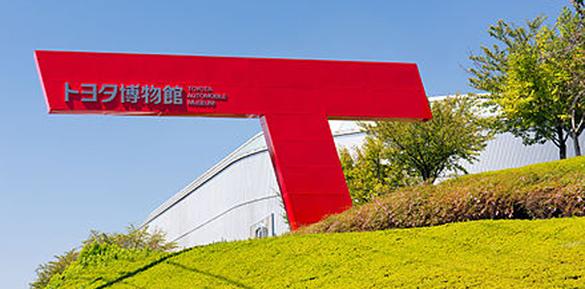 Toyota Museum