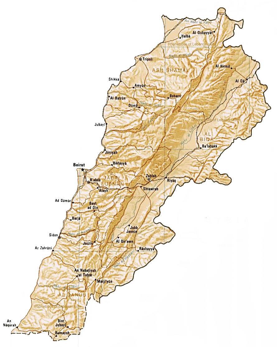 Lebanon Map World Atlas Lebanon Map World Atlas