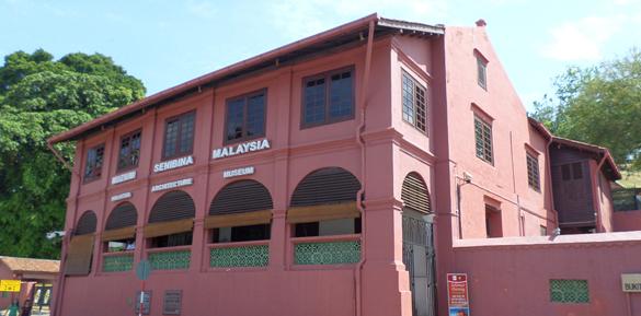 Architecture Museum
