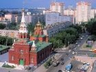 Pictures of Perm