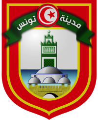 Seal of Tunis
