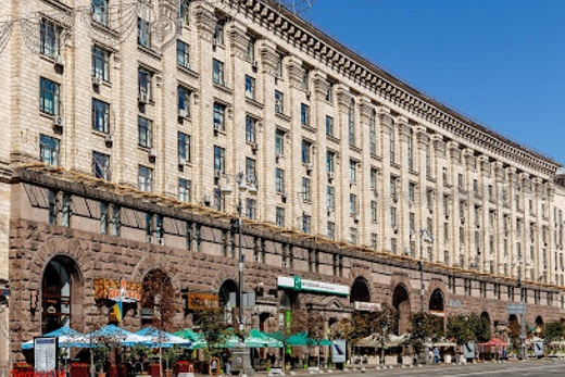 Ministry of Agriculture of Ukraine