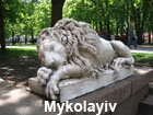 Pictures of Mykolayiv