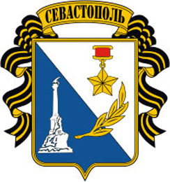 website of the city administration of Sevastopol