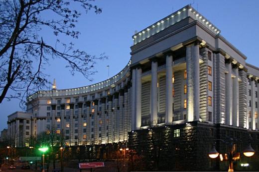Ministry of Finance of Ukraine