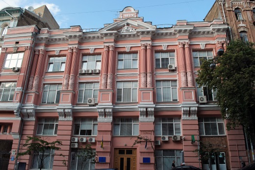 Ministry of Law of Ukraine